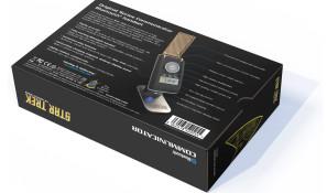 Merchandising box - bottom view